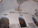 Zadní synagoga- interiér
