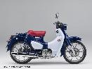 Enduro 125 ccm